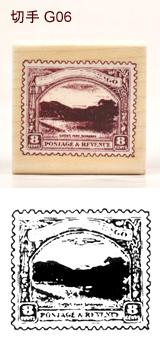 チェリッシュスタンプGシリーズ/切手G06