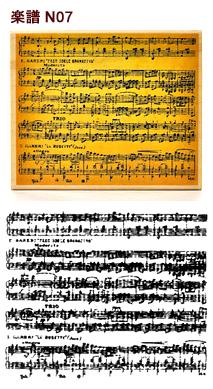 チェリッシュスタンプNシリーズ/楽譜N07