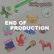 フェイバリットシール/daily goods