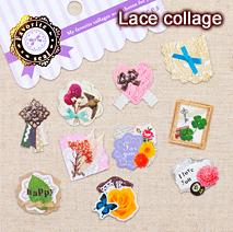 フェイバリットシール 第5弾/Lace collage