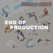 フェイバリットシール/summer animal