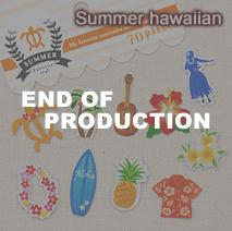 サマーフェイバリットシール/Summer hawaiian