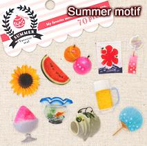 サマーフェイバリットシール/Summer motif