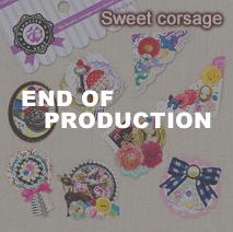 フェイバリットシール/sweet corsage