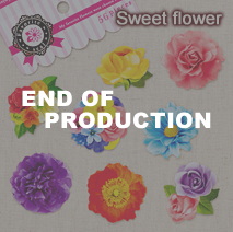 フェイバリットシール/sweet flower