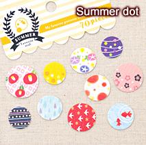 サマーフェイバリットシール/Summer dot