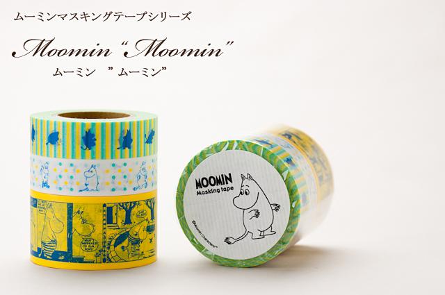 ムーミンマスキングテープセット/ムーミン