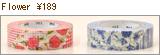 カモ井加工紙のマスキングテープ/mt ex flower