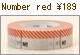 カモ井加工紙のマスキングテープ/mt ex Number red