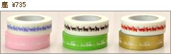 遊 中川の鹿マスキングテープ
