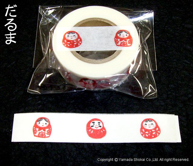 山田商会のだるまマスキングテープ