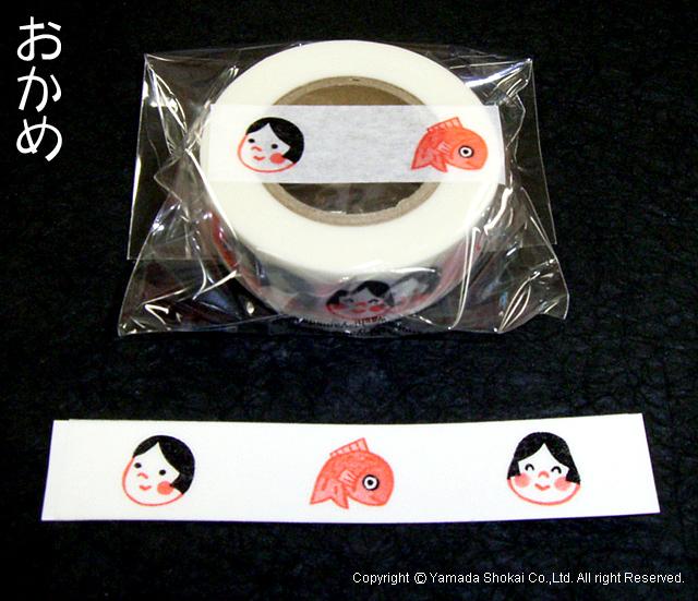 山田商会のおかめマスキングテープ